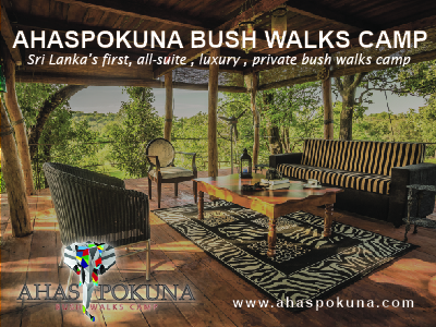 ahaspokuna bush walks camps sri lanka